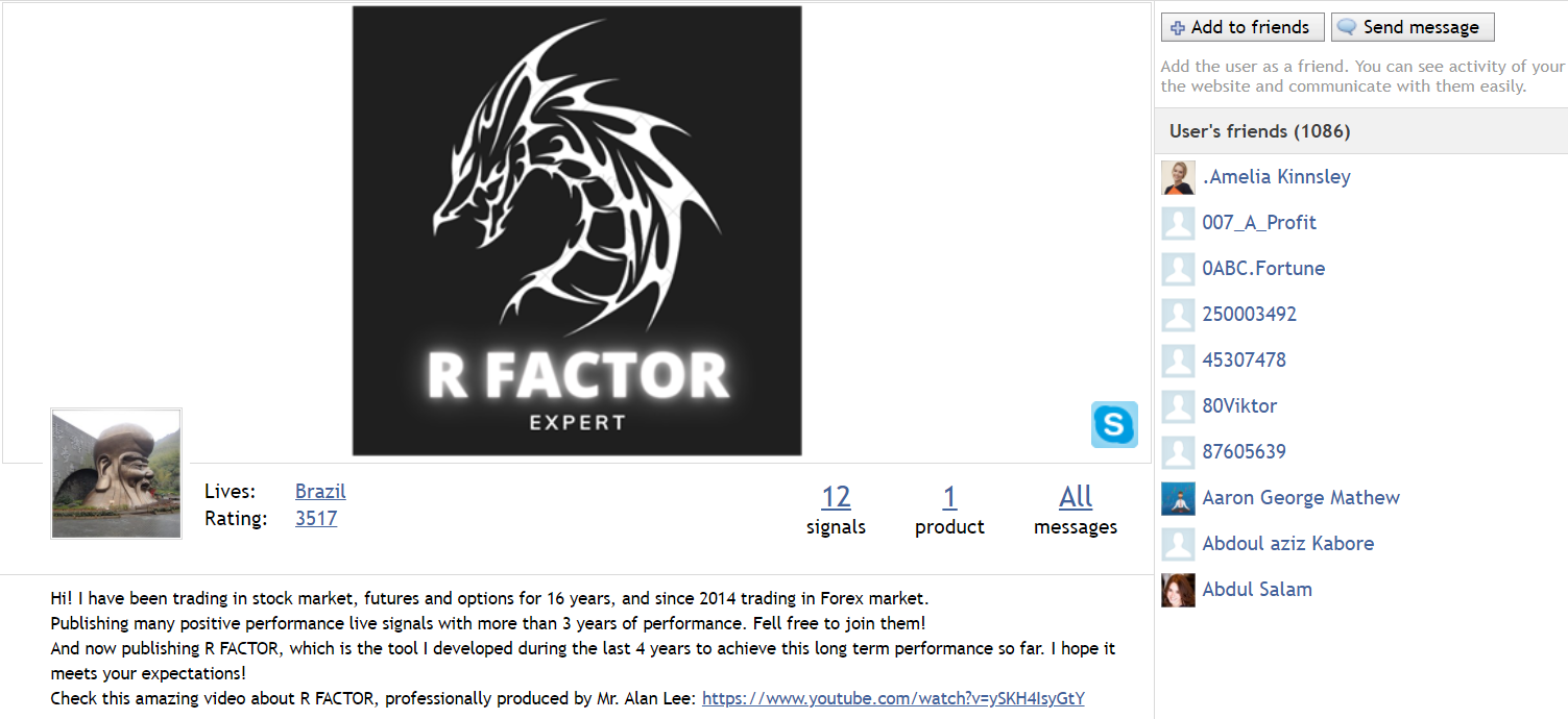 R Factor EA. The company